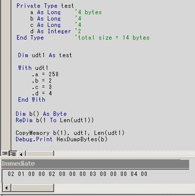 Understanding VB's User Defined Types (UDT's)